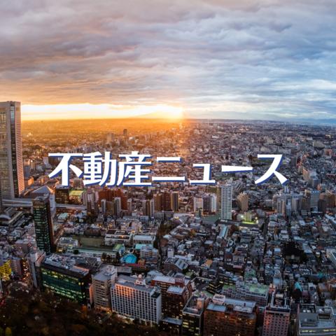【不動産ニュース】本当に魅力ある市区町村ランキング・ベスト5【北海道・東北編】|DIAMOND